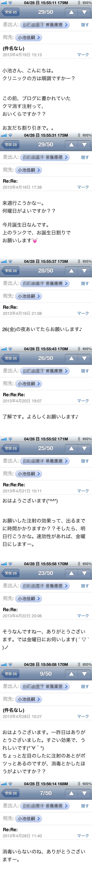 3. 目元・クマ 東京都 40才女性 Y.S様