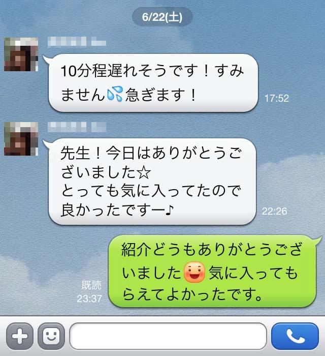 7. 鼻を高くする 横浜市 20才女性 Y.N様のご友人様